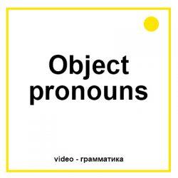 Object pronouns video