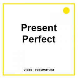Present Perfect video