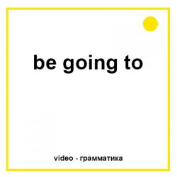 be going to video