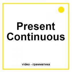 present continuous video